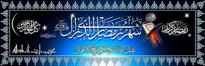 Calendario Islamico 1438.Calendario E Orario Delle Preghiere Nelle Principali Citta