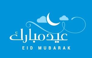 Buona Festa - Eid Mubarak