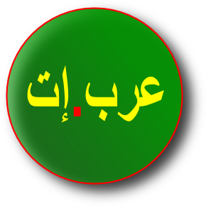 Logo Arab.it